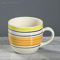 Чашка ''Одесская'', радуга, 250 мл