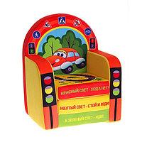 Мягкая игрушка «Кресло-кровать Светофор» с игральным кубиком