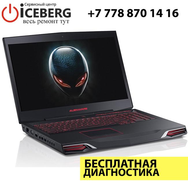 Ремонт ноутбуков и компьютеров Dell Alienware