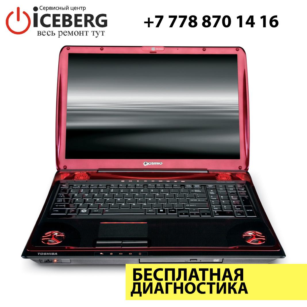 Ремонт ноутбуков и компьютеров Toshiba qosmio