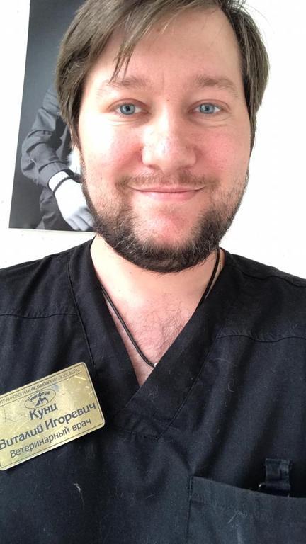 Кунц Виталий Игоревич хирург-травматолог,невролог