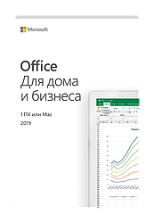 Microsoft Office Home and Business 2019 (T5D-03189)  All Lng PKL Onln CEE Only DwnLd C2R NR
