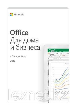 Microsoft Office Home and Business 2019 (T5D-03189)  All Lng PKL Onln CEE Only DwnLd C2R NR, фото 2