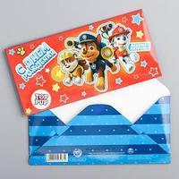 Щенячий патруль. Конверт-открытка для денег 'С днем рождения!', Щенячий патруль (комплект из 10 шт.)