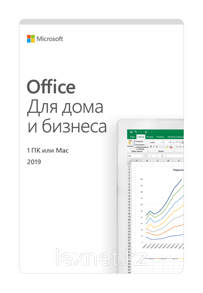 Microsoft Office Home and Business 2019 (T5D-03362) Russian Kazakhstan Only Medialess P6