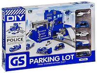 Детский игровой набор паркинг полицейский гараж. Parking lot модель: NO.CM559-31