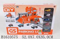 Детский игровой набор паркинг гоночный гараж. Parking lot модель: NO.CM559-51