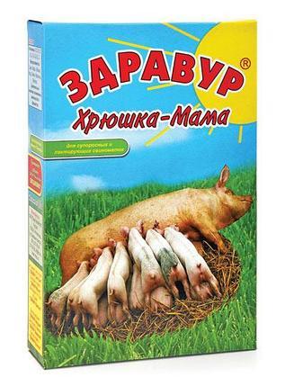 Здравур Хрюшка-Мама 600гр премикс, фото 2