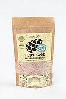 Кедрокофе Вегетарианский 250 гр.
