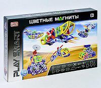Магнитный конструктор цветные магниты 54 детали модель: Арт.2429
