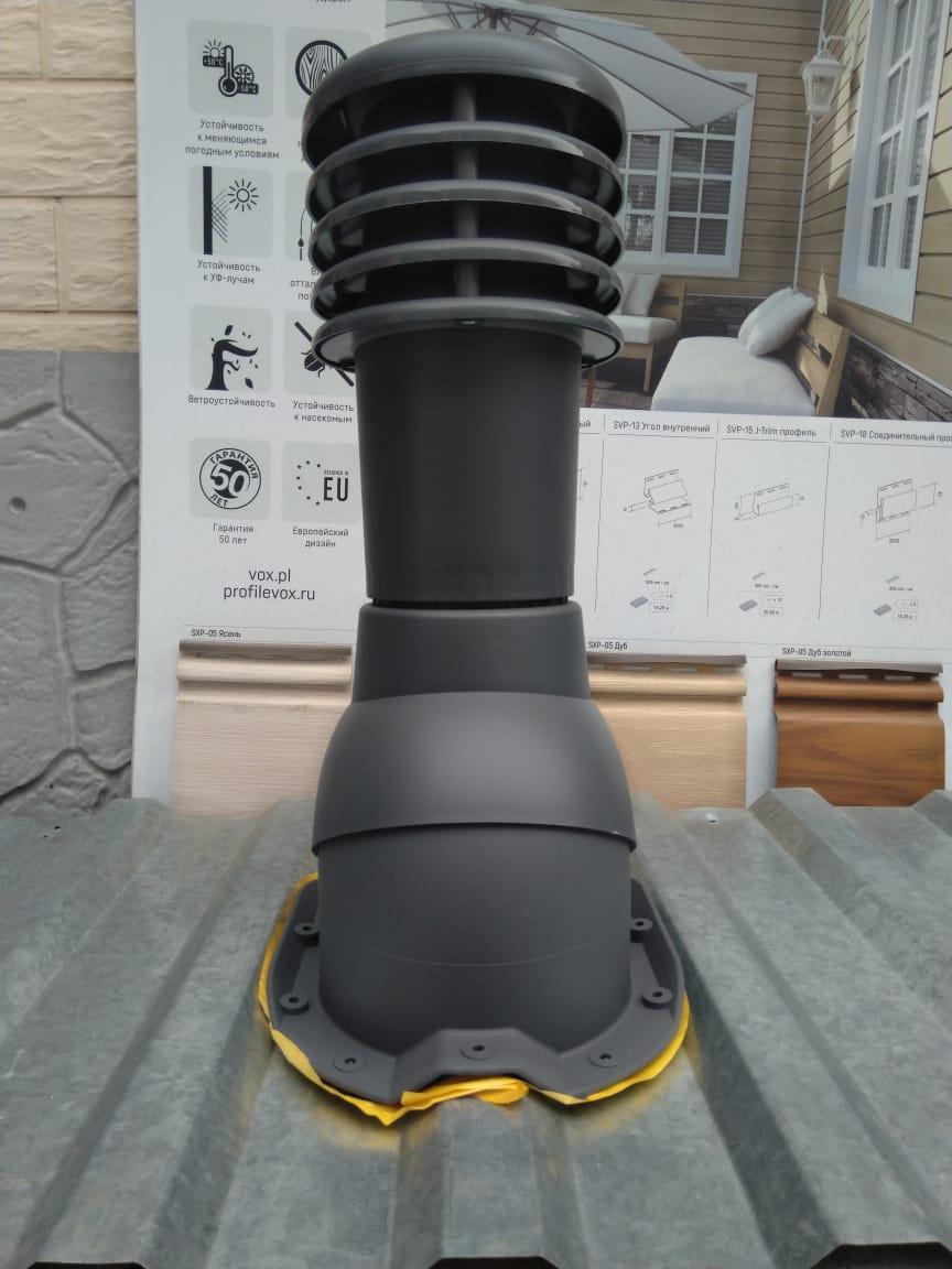 Вентиляционный выход для профнастила МП-20 KBТ-18  Графит RAL 7024