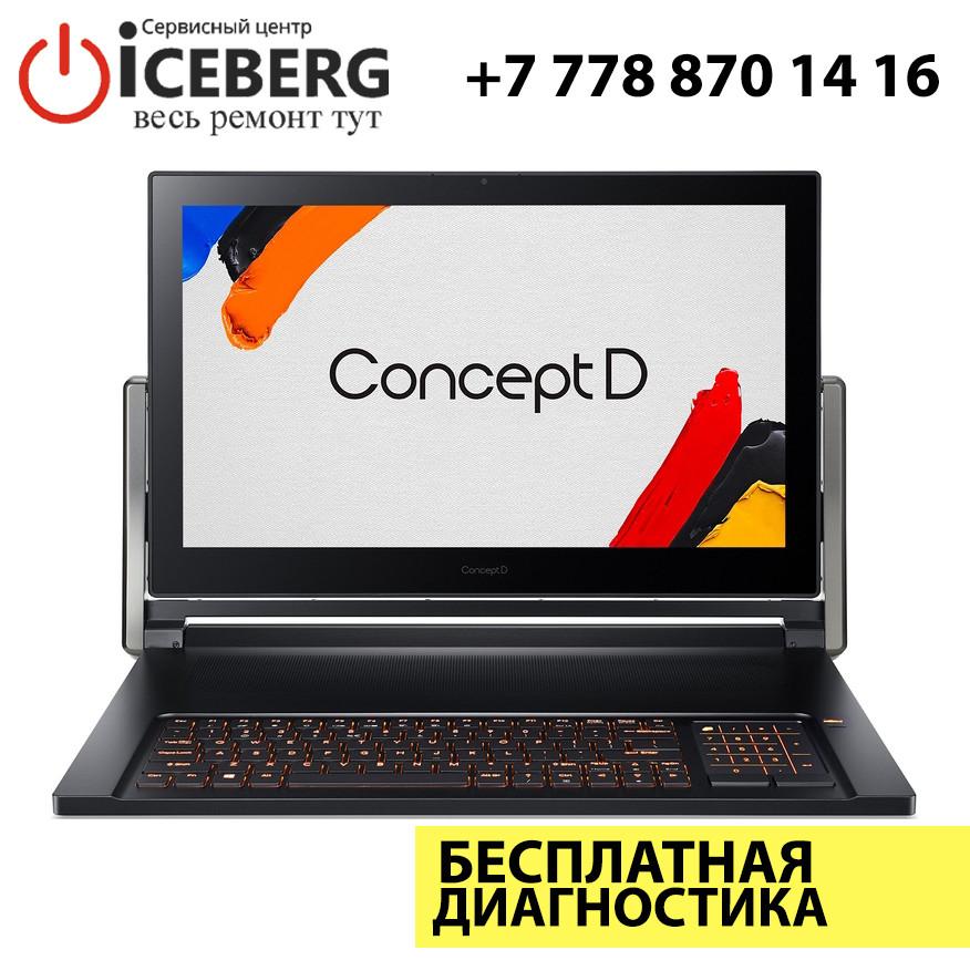Ремонт и чистка ноутбуков Acer ConceptD