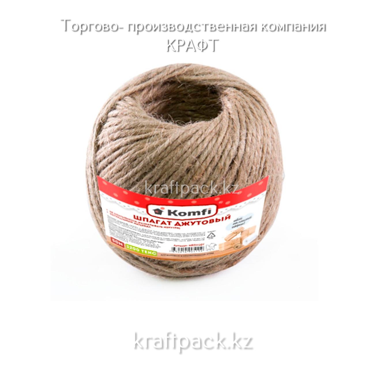 Шпагат джутовый, клубок, 50м 1250 текс /60