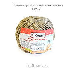 Шпагат льняной 50м 1250 текс Komfi 60