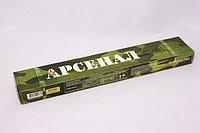 Электроды сварочные МР-3 АРС (Э 46) Арсенал д. 4 мм и 5 мм