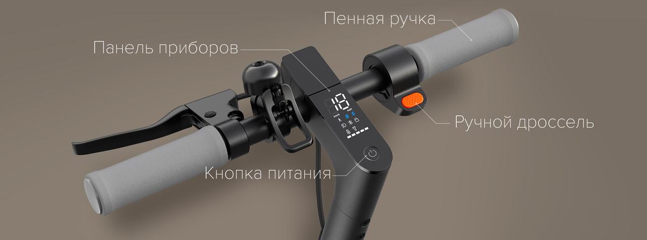 Электросамокат Xiaomi MiJia Smart Electric Scooter Essential FBC4022G - фото 9
