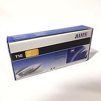 Jianyu T10