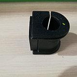 Втулка заднего стабилизатора Auris/Avensis d-22mm, фото 2