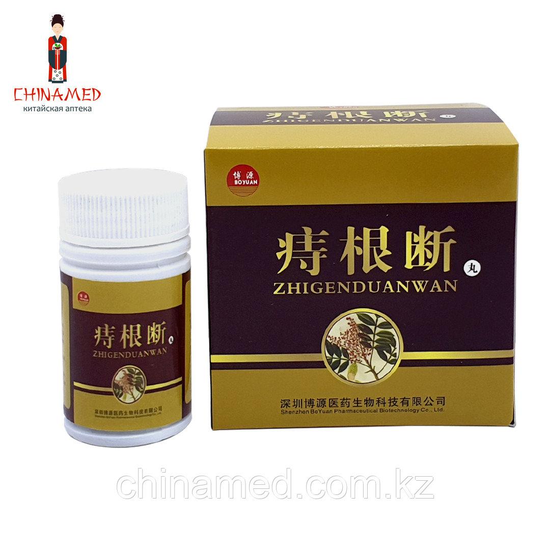 Zhigenduanwan шарики для лечения геморроя