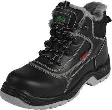 Спецобувь Ботинки Форсаж зимний