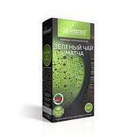 Зеленый чай Матча Polezzno