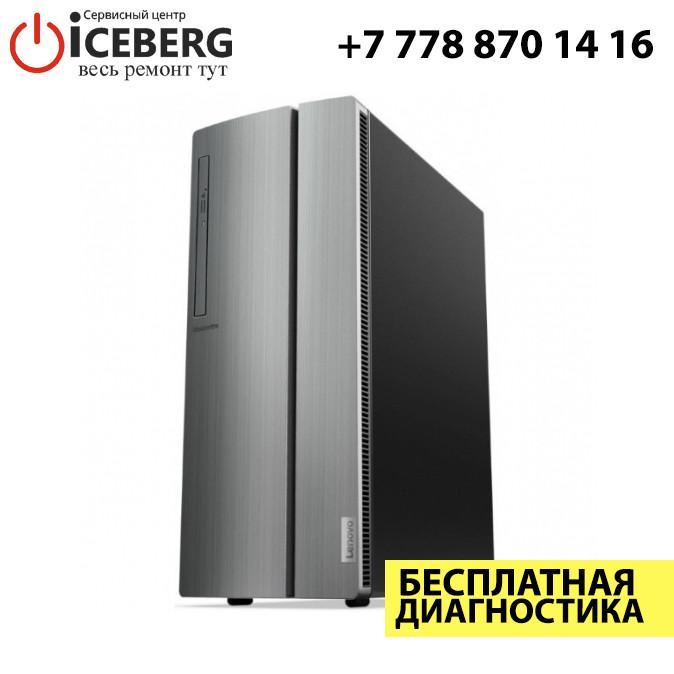 Ремонт компьютеров Lenovo IdeaCentre