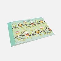 Альбом для рисов. 20л А4 на склейке -Сонные совушки- Эксмо 1871