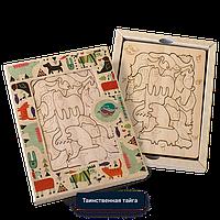 Детская мозаика Таинственная тайга - средняя (размер A5) с карандашами 6шт. (из кедра)