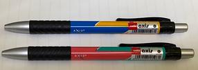 Механический карандаш Cello Axis 0.7