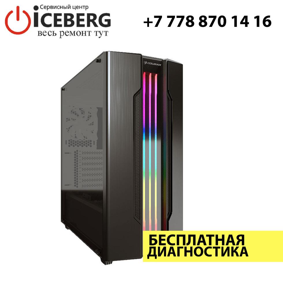 Ремонт компьютеров Cougar
