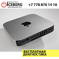 Ремонт компьютеров Apple Mac Mini