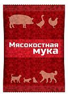 Мука мясо-костная 600гр