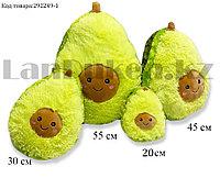 Мягкая игрушка подушка Авокадо с личиком зеленое мини маленькая 20 см
