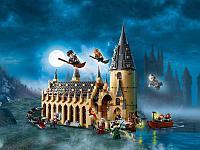 Конструктор Bela Justice Magician Большой зал Хогвартса 11007 (Аналог LEGO Harry Potter 75954) 938 дет