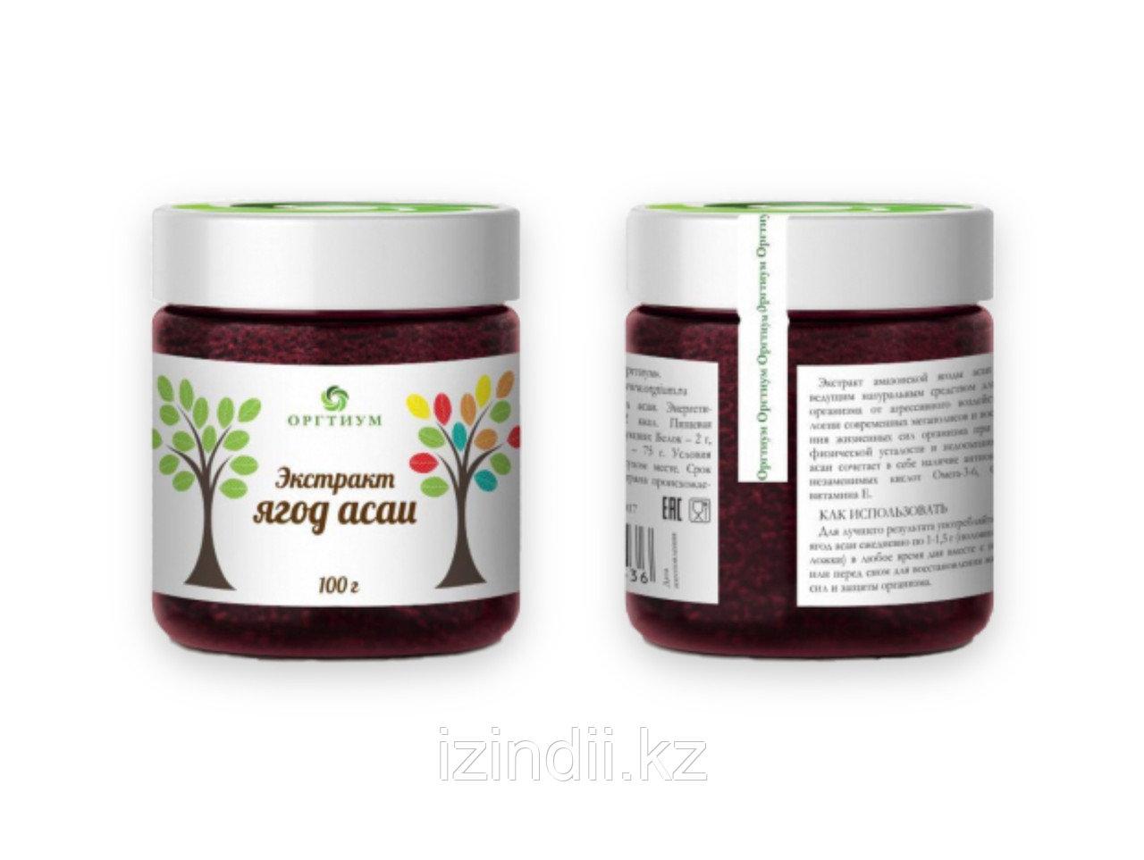 Экстракт амазонской ягоды асаи, является ведущим натуральным средством