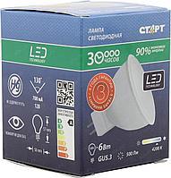 Лампа СТАРТ LED 12V MR16 GU5.3 1x1W40