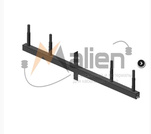 Траверса ТМ-5 (3.407.1-143.8.5) МАЛИЕН