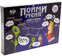 Настольная игра Danko Toys «Пойми меня»(DT G18)