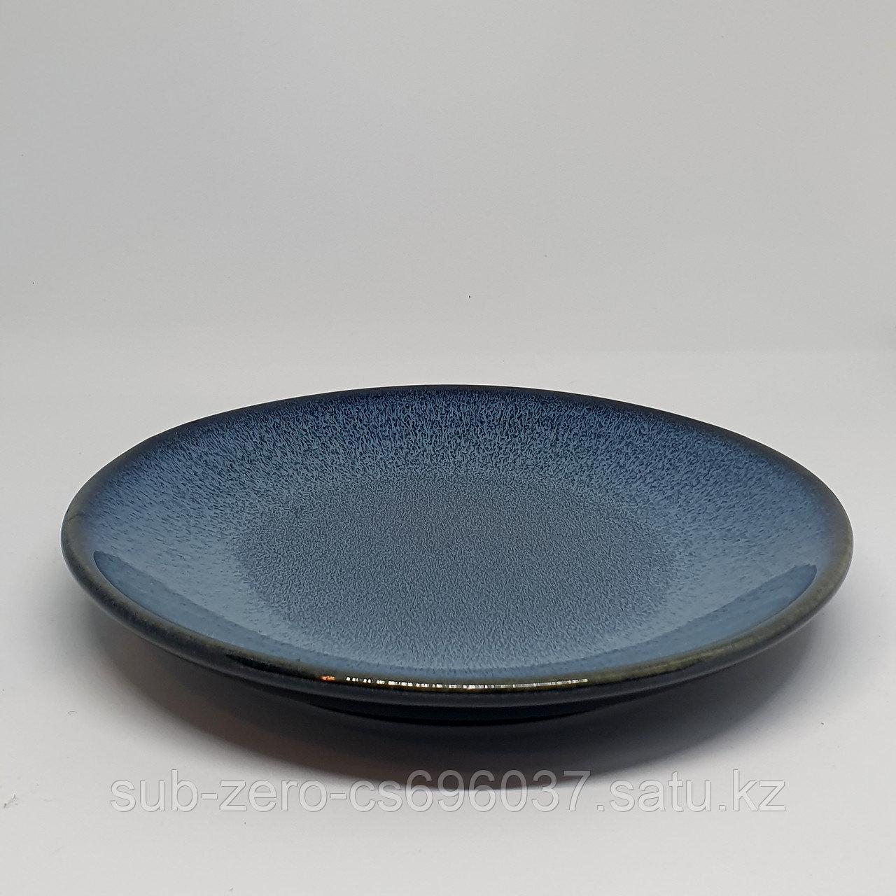 Тарелка «Синяя Глазурь» 20см