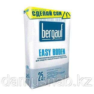 Bergauf EasyBoden Самонивилирующийся наливной пол для людей с любым уровнем подготовки