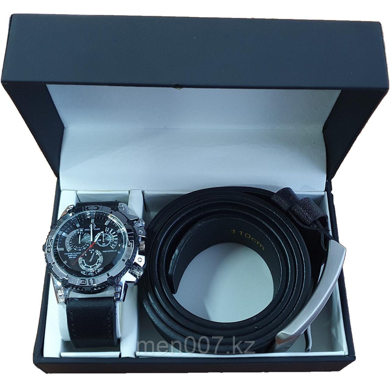 Набор часы + ремень (Philipp Plein)