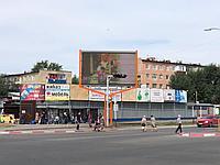 Размещение видеоролика на светодиодных экранах в г. Рудный, фото 2