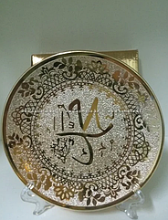 Мусульманские сувениры