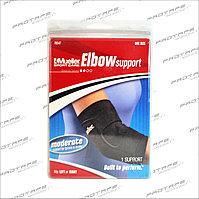 Регулируемый фиксатор локтя Mueller 78547 Elbow Support безразмерный (20-40 см)