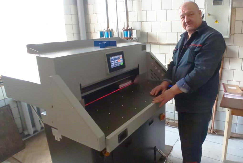 Гидравлический резак FRONT 720 мм в Бобруйске