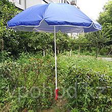 Зонт пляжный, диаметр 3,2 м