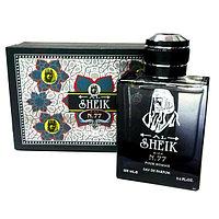 Мужские арабские духи SHEIKH Opulent Shaik №77 в подарочной коробке 100ml