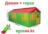 Домик игровой Doloni  03550/3 Зеленый со шторками