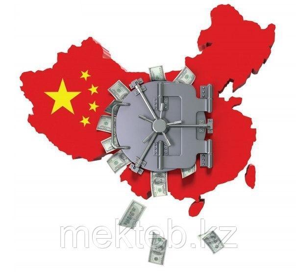 Бизнес под ключ в Китае