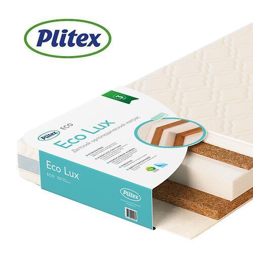 Матрас детский Plitex Eco Lux